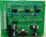 WLKOC充電控制板