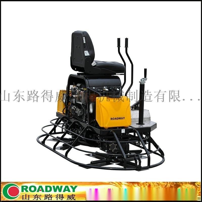 经济款驾驶抹光机,混凝土抹光机,汽油动力RWMG236A混凝土抹光机