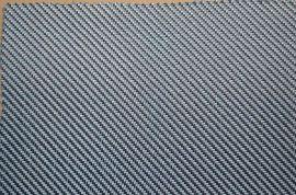 供应公主岭市一级碳纤维布厂家