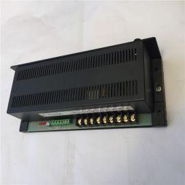 SK-1000BH 电机调速板电源盒控制器