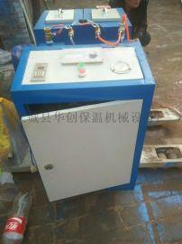 **款小型聚氨酯发泡机 多用途冷库保温聚氨酯喷涂机