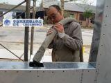广东泡沫混凝土_广州保温隔热材料-泡沫混凝土屋面保温板