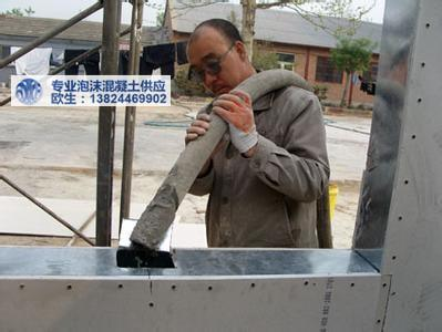 廣東泡沫混凝土_廣州保溫隔熱材料-泡沫混凝土屋面保溫板