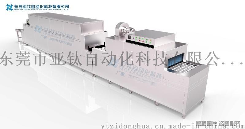 酒店洗碗机|亚钛GYT-30| 餐具卫生速度快