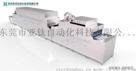 酒店洗碗機 亞鈦GYT-30  食具衛生速度快