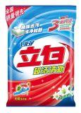 供應超濃縮立白洗衣粉 天然皁粉自然清香柔順加香型