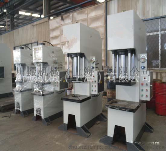 上海单柱25吨油压机厂家直销,YL41-25吨国标液压机