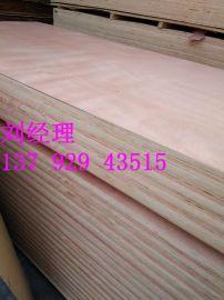 山东临沂胶合板工厂热销双面砂光桃花心面底包装板家具装饰板