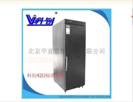 科创电磁屏蔽机柜、温湿度控制、智能机柜