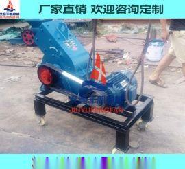 水泥块混泥土粉碎机 小型粉煤机 矿渣石料破碎机 小型碎石机