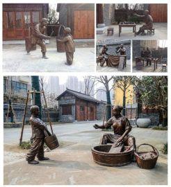 定制雕塑设计制作圆雕浮雕,不锈钢铸铜锻铜雕塑,假山塑石