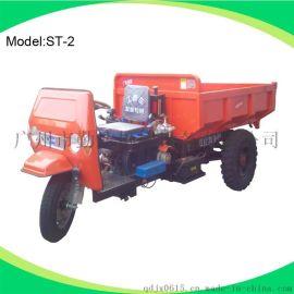 供应柴油机三轮车,三轮工程车,三轮农用货运车 自卸三轮柴油车