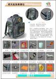 供应启裕HL-160219R03防灾应急救援包