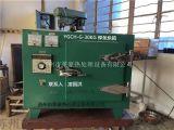远红外高低温程控焊条烘箱(YGCH-X2型)