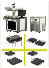 电子IC激光刻字机