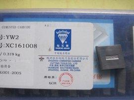 株洲钻石硬质合金刀片XC161008