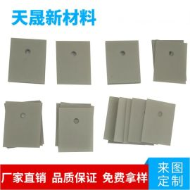 TO264封装1mm高绝缘散热垫片厂家定制高导热系数氮化铝导热陶瓷片
