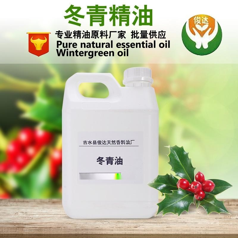 供應天然植物冬青油    酯99% 香料油 CAS119-36-8 量大優惠