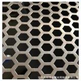 厂家直销铝板冲孔网 外墙装饰六角孔铝板网   吊顶六角孔冲孔板