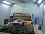 信誠牌傢俱噴漆房 傢俱烤漆房設計安裝 全國發貨 保修一年