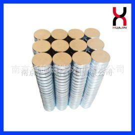 磁鐵廠家 專業生產強力磁鐵 單面磁鐵 釹鐵硼磁鐵 隱形磁扣強磁