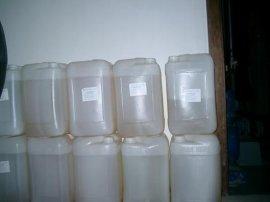 锅炉除氧缓蚀阻垢剂