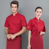 廚師工作服男短袖薄款夏季廚房透氣時尚女餐飲後廚飯店廚師服
