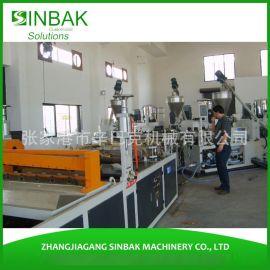 厂家直销PVC仿大理石板材生产线