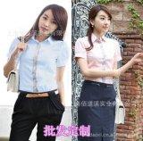 厂家定制职业装夏装新款韩国ol衬衫女士职业装短袖衬衣定做