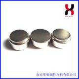 供应苏州南京钕铁硼凸形磁铁强磁磁铁