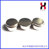 供應蘇州南京釹鐵硼凸形磁鐵強磁磁鐵