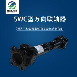 偉誠萬向廠家生產BJ212-430汽車傳動軸,輕型萬向聯軸器