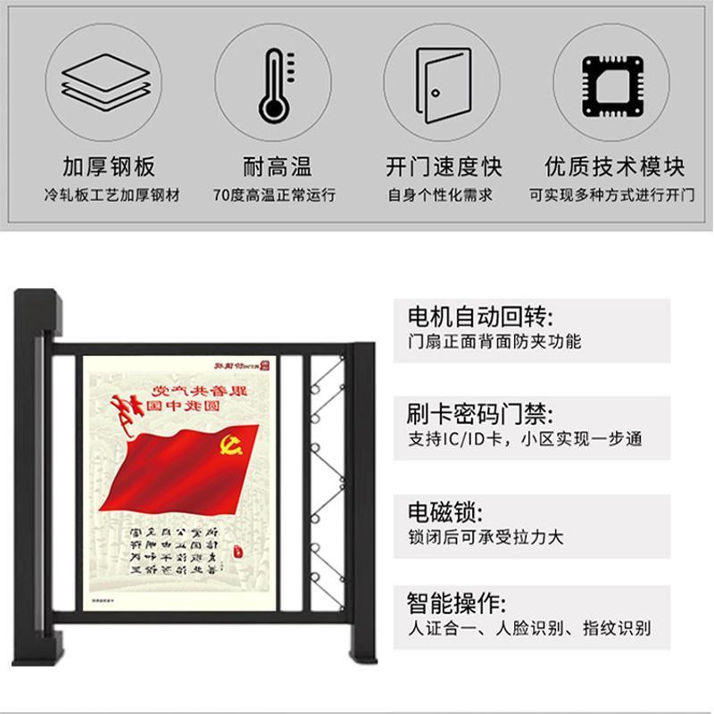 廣告門 智慧人行通道閘機自動感應門刷卡 人臉識別平移門禁系統