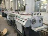 PVC包紗軟管擠出生產線 pvc包覆紗增強線管生產線pvc塑料擠出機