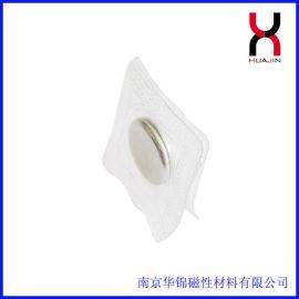 供應服裝磁鐵服飾輔料PVC磁鈕磁鐵