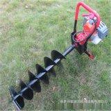 果樹施肥打樁機雙人地鑽打樁機盤錦市汽油打樁機