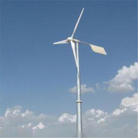 厂家电气公司低风速低启动稀土永磁水平轴2KW风力发电机品质保证