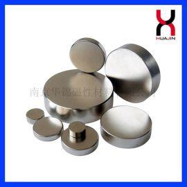 供应镀镍钕铁硼强力磁铁永磁铁强磁钢