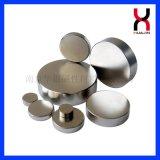 供應鍍鎳釹鐵硼強力磁鐵永磁鐵強磁鋼