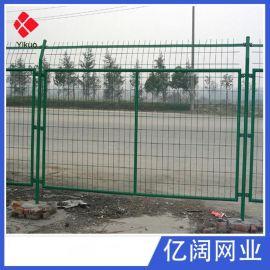 市政园林双边丝护栏 机场边界围栏 鱼塘四周围栏网厂家