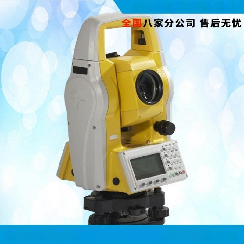 高精度电子激光 全站仪 水准仪 水平仪 经纬仪