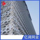 六邊形凹凸鋁單板汽車4S店展廳外牆裝飾造型衝孔長城鋁單板幕牆