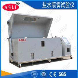 循环腐蚀盐雾试验箱,中性盐水喷雾试验箱制造商