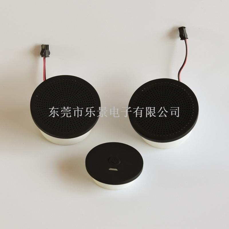 电竞椅凳子音响家具沙发面板蓝牙播放器智能床头柜音响配件