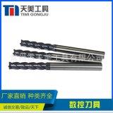 天美 HRC   55度 四刃鎢鋼銑刀 硬質合金立銑刀 平刀8*100