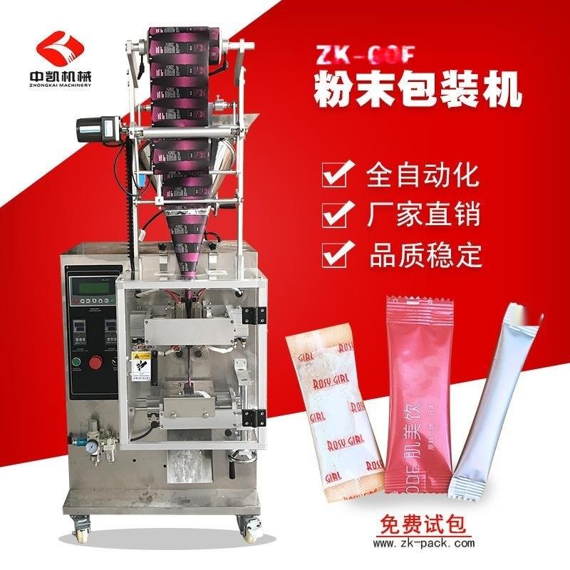 【廠家促銷】全自動茶粉包裝機 不鏽鋼食品粉劑包裝機|粉末包裝機