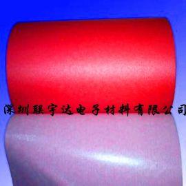 深圳厂家**绝缘材料美纹纸,0.13厚度,米色,白色,黑色,阻燃耐高温,用于马达,电机