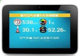 广东深圳**/空气检测WIFI方案 提供解决方案服务器+app