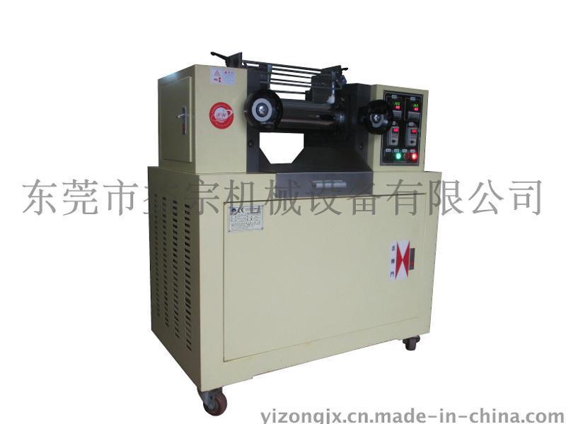 益宗YZK-4寸電加熱開煉機