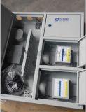FTTH三網合一光纖分纖箱、光纖分纖箱、FTTH分纖箱